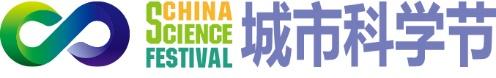 logo_csf