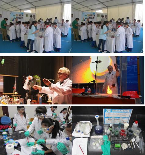 img-chemistrylab