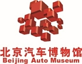 logo-automuseum