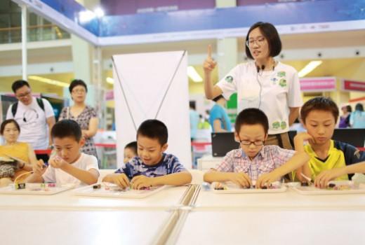 奇思妙想青少年STEM创意活动