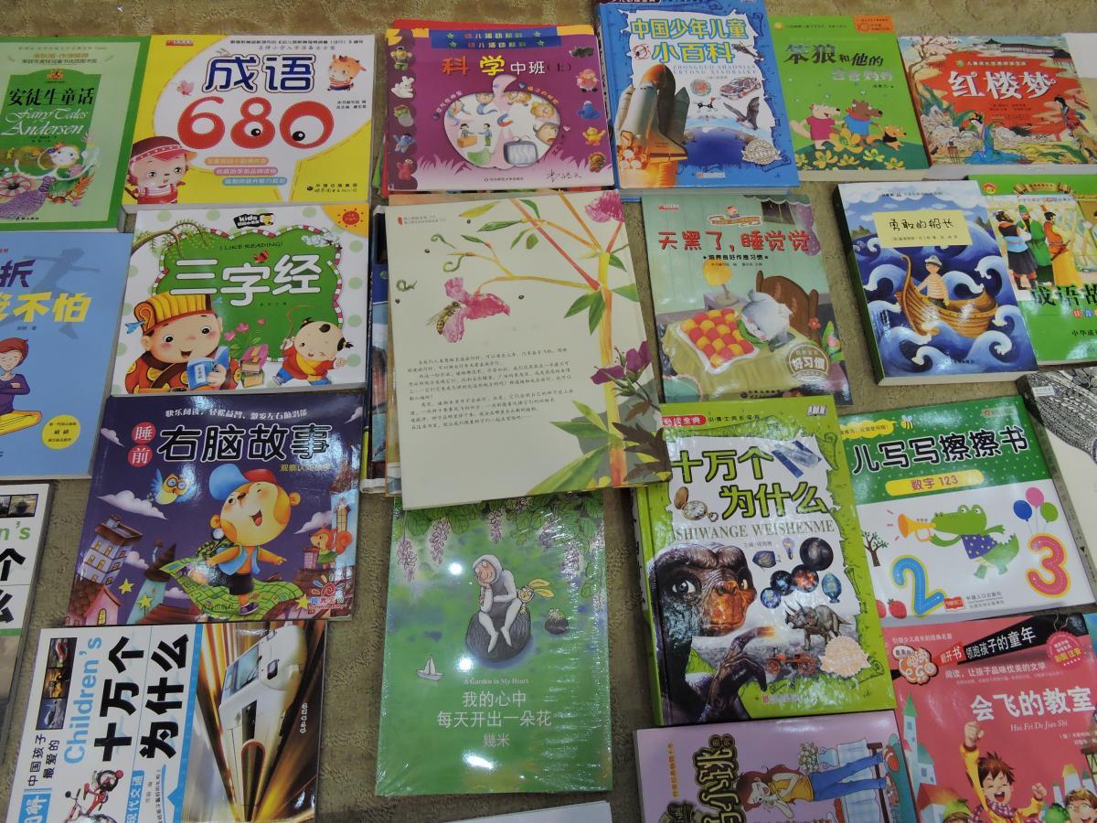 为西藏地区小朋友捐赠的图书、绘本