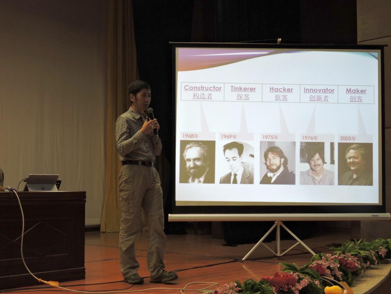 北京师范大学科学传播中心李亦菲教授做主旨报告