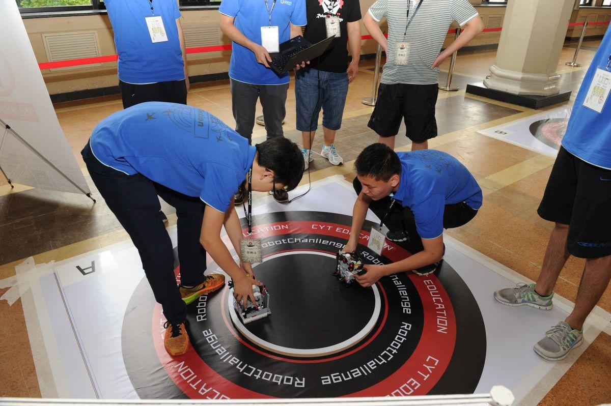 国际机器人挑战赛中国选拔赛