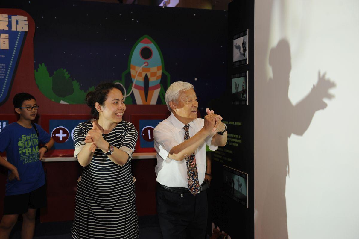 第二届城市科学节光学游乐园